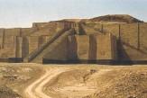 Ziggurat di Ur cittadinonews