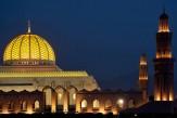 moschea masqat cittadino news cittadinonews