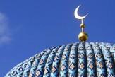 islam cittadinonews